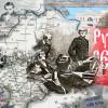 «У истоков русской свободы: апология славянофильства»