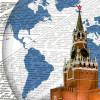 Реализм и россиецентризм