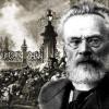 Лев Тихомиров и монархическая идея русской революции